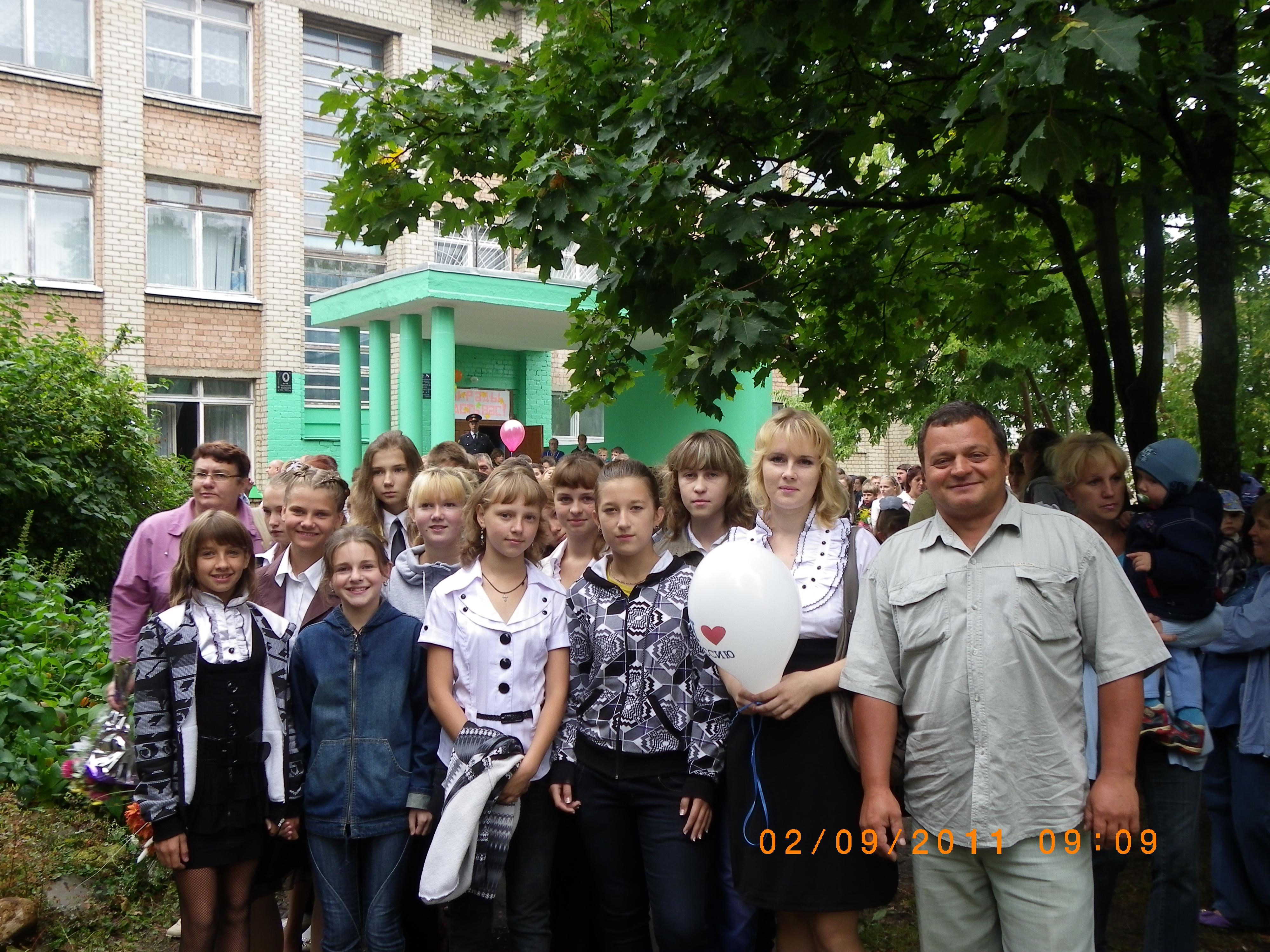 МОУ Борисоглебская СОШ №1 Ярославской области